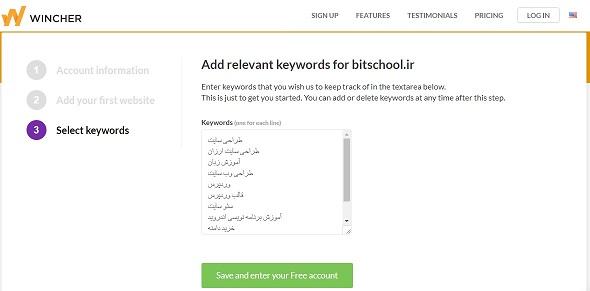 نحوه اطلاع از کلمات کلیدی مناسب برای سایت